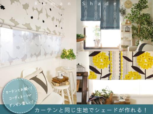 アーデンタワー立売堀 801⑪満室 西区 1LDK ○ 暮らしの動線マニュアル