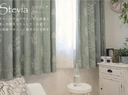 クラフト福島野田 205⑫ 福島区1LDK ◯満室 優しさが生まれる空間